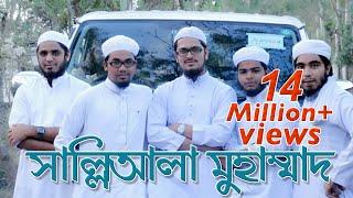Bangla-New-Islamic-Song-With-English-Subtitle-SalliAla-Muhammad-Kalarab-Shilpigosthi width=