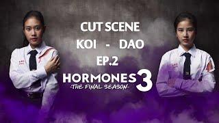 getlinkyoutube.com-【Cut Scene】 Dao & Koi | HM 3 The Final Season Ep.2