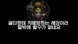 getlinkyoutube.com-왈도쿤' Q&A