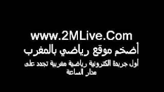 getlinkyoutube.com-عبد الحق آيت العريف في تصريح صوتي