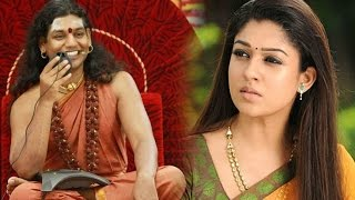 Actor Nayanthara Rejects Nithyananda