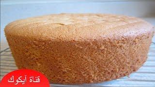 الكيكة الاسفنجية مضمونة 100%100هشة وطرية بمكونات في متناول الجميع |كيك اسفنجي بالفنيلا