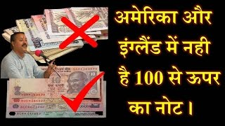 getlinkyoutube.com-Why India doesn't Need 500 & 1000 Currency Notes Exposed By Rajiv Dixit