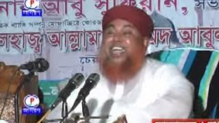 getlinkyoutube.com-Topic- Sunnat-E-Rasool O Narir Porda l Speaker: Mowlana Abul Qasem Noori [www.AmarIslam.com]