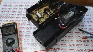 BNT 600 AP пищит, быстро убивает новые батареи