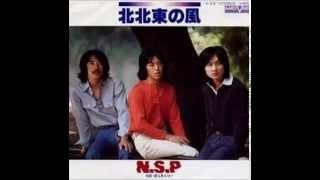 getlinkyoutube.com-NSP 北北東の風