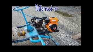 getlinkyoutube.com-เครื่องยนต์ ดีเซล ฮิโนต้า Hinota Disel 6HP