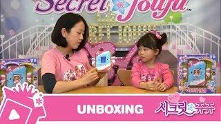 getlinkyoutube.com-시크릿 쥬쥬 시크릿엔젤패드 장난감 놀이 [SECRET JOUJU FASHIONDOLL PLAYSET] SECRET ANGLE BAD PLAY TOY