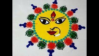 Navratri - Dussehra Special Rangoli - Navratri Kolam - Durga Face Rangoli - By Latest Rangoli
