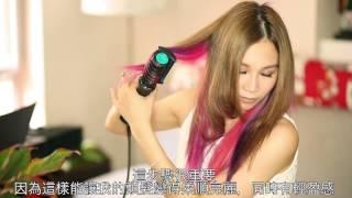 Easy to use Zuanzhuan From 麥貝夷, Sue @ Hair Corner