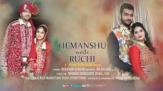 Hemanshu weds Ruchi Dubai july2016