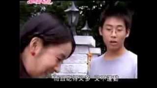 getlinkyoutube.com-They Kiss Again 2 ( แกล้งจุ๊บ ให้รู้ว่ารัก ) ตอนที่ 52
