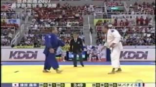 getlinkyoutube.com-MUNETA,Yasuyuki (JPN)-BATAILLE,Mathieu(FRA)2007 World Judo Championship(m Open)Quarterfinal
