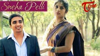 getlinkyoutube.com-Sneha Pelli | Telugu Short Film | By Pawan Dolling