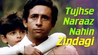 getlinkyoutube.com-Tujhse Naraaz Nahin Zindagi (Male) | Masoom Songs | Naseeruddin Shah | Jugal Hansraj | Filmigaane