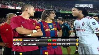 getlinkyoutube.com-Penalties Barcelona 3-1 AC Milan 25-08-2010