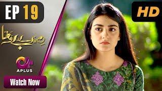 Pakistani Drama | Mere Bewafa - Episode 19 | Aplus Dramas | Agha Ali, Sarah Khan, Zhalay