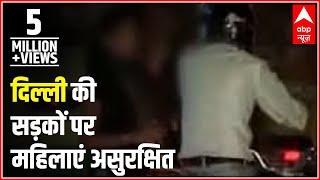 Women Unsafe On Delhi Roads 2