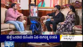 getlinkyoutube.com-Duniya Vijay and his wife Nagarathna Exclusive talk | OLAVE JEEVANA part3