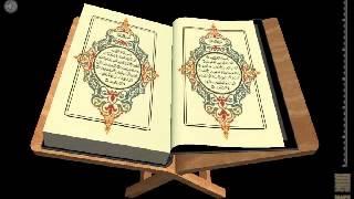getlinkyoutube.com-Quran 010 Surah Yunus with Bengali Translation (quran bangla anubad)