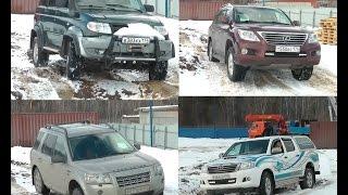 getlinkyoutube.com-Тест проходимости: Toyota Hilux, Lexus LX 570, УАЗ Patriot, Камаз, Урал М