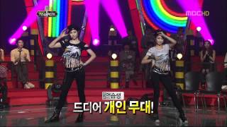 13.09.2011 Mid-Autumn Festival Show: T-ARA & Trainee: Roly Poly