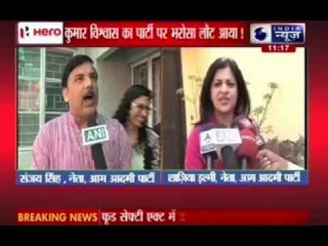 India News :AAP leader Shazia Ilmi denies to contest from Rae Bareli