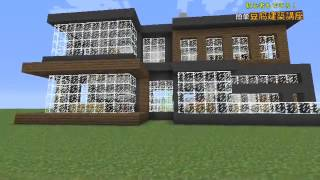 【Minecraft】初心者でも分かる!豆腐建築講座【ゆっくり実況】