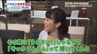"getlinkyoutube.com-黒木アナは""面倒くさい女""【女子アナ向上委員会】"