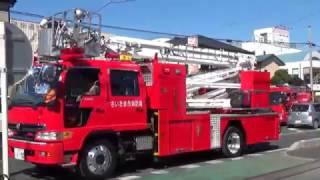 getlinkyoutube.com-イオンから出たら消防車が沢山、覆面パトカーも臨場