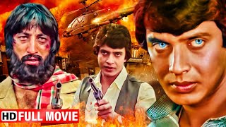 Agnee   Full Hindi Movie   Mithun, Chunky Pandey Amrita Singh   Bollywood Action Movie