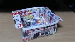 getlinkyoutube.com-チラシで折るクズ箱