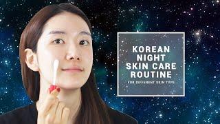 getlinkyoutube.com-Wakeup More Beautiful ! Korean Night Skin Care Routine.