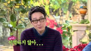 getlinkyoutube.com-SBS [힐링캠프] - 이휘재&이경규 악연(?)의 시작