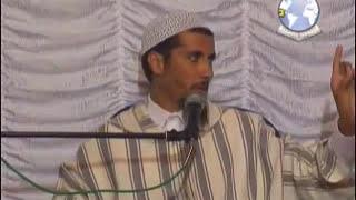 getlinkyoutube.com-الترغيب في الزواج بالشلحة   الأستاذ مصطفى الهلالي