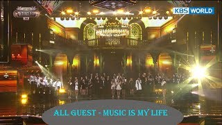 All Guest - Music is My life [2017 KBS Song Festival | 2017 KBS 가요대축제 / 2017.12.29]