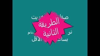 getlinkyoutube.com-3 طرق طبيعية لتنعيم الشعر, طرق لتنعيم الشعر الخشن