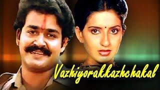getlinkyoutube.com-Vazhiyorakkazhchakal | Full Malayalam Movie | Mohanlal, Ratheesh, Ambika
