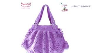 Crochet  Bag  Simplicity Patterns  2