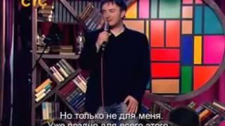 getlinkyoutube.com-Ирландец про русских