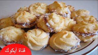 getlinkyoutube.com-حلويات اقتصادية وسهلة جزائرية |حلوى بالمربى سريعة التحضير-فيديو عالي الجودة