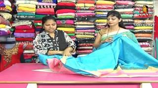 getlinkyoutube.com-Latest Collections of Designer Pattu and Fancy Designer Sarees | Sogasu Chuda Tarama | Vanitha TV