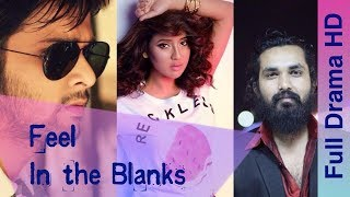 Feel in the blanks | Fahmi | Sonia | Kazi Asif | Bangla Natok & Telefilm width=