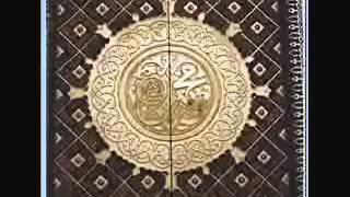 Naat Parho laa ilaaha illallah by Gudo   YouTube