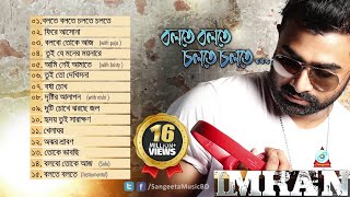 getlinkyoutube.com-Bolte Bolte Cholte Cholte by Imran | Full Audio Album