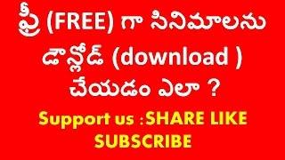 getlinkyoutube.com-FREE MOVIE DOWNLOAD ?(youtube/torrents) in telugu