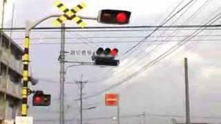 【踏切】 踏切信号 一畑電車北松江線 武志農道踏切