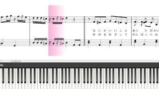 おめでとうを100回(ピアノ)歌詞付き「おかあさんといっしょ」より