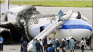 getlinkyoutube.com-World's Scariest Flights HD