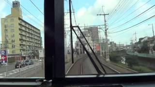 "getlinkyoutube.com-[FHD]京阪特急「洛楽」 京橋→七条(20121118) Keihan Railway ""RakuRaku"" extra train"